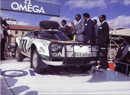 Rallye in Ostafrika: 1976 - Heile Welt für Munari/Drews auf der Startrampe in Nairobi