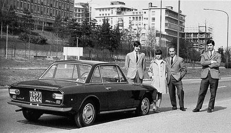 Lancia and De Virgilio: 1968: De Virgilio mit seinen Kindern Giovanni, Anna und Luigi