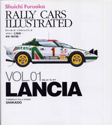 VOL.01 Lancia - Rally Cars Illustrated - Shuichi Furuoka