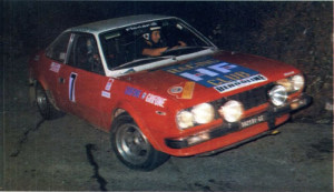 Beta Coupé - Casarotto - Serafine HF Club Grifone-Riccardi Rallye 333Minuti -2.assolutto 75