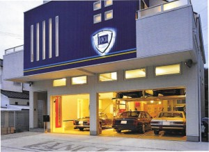 PRONTO 1/2016 - Lancia House in Kobe/Japan