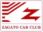 48° Raduno Internazionale Zagato Car Club