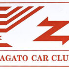 CELEBRATI I 100 ANNI DI ZAGATO CON ZAGATO CAR CLUB